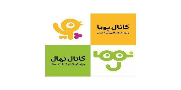 گروه فیلم و سریال شبکه کودک راهاندازی میشود